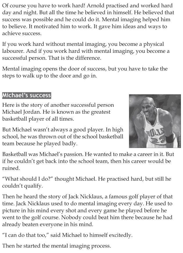 Personality development course grade 7 lesson 15 Mental imaging (4)